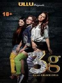 3G Gaali Galoch Girls (2019) Ullu Originals Web Series