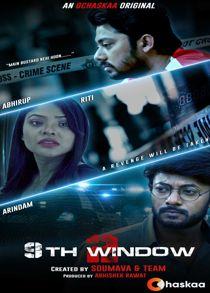 9th Window 2 (2021) Hindi Short Film