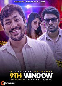 9th Window (2021) Hindi Short Film