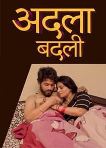 Aadla Badli (2021) Hindi Short Film