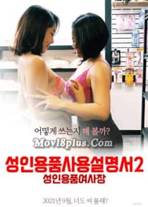 Adult Product Instruction Manual 2 Adult Product Lady (2021)