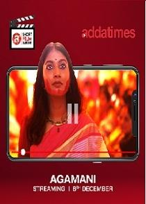Agamani (2019) Addatimes Originals Bengali Short Film