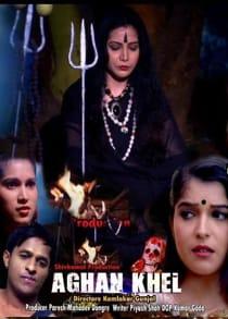 Agan Khel (2021) Hindi Web Series