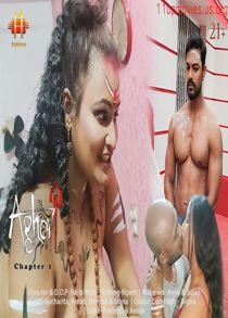 Aghori Chapter 4 (2021) Hindi Short Film