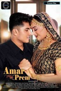 Amar Prem (2020) Nuefliks Hindi Short Film