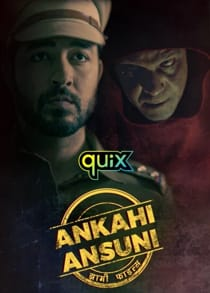 Ankahi Ansuni (2021) Complete Hindi Web Series