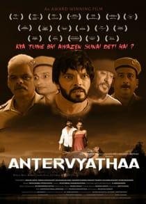 Antervyathaa (2021) Full Bollywood Movie