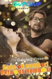 Baap Ek Numberi Beta Dus Numberi (2021) Gupchup Hindi Web Series