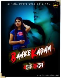 Bahke Kadam (2021) CinemaDosti Originals Hindi Short Film