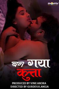 Ban Gaya Kutta (2021) Hindi Short Film