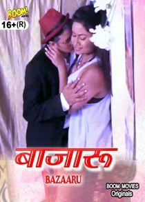 Bazaaru (2021) Hindi Short Film