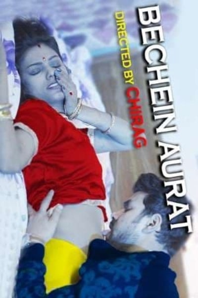 Bechein Aurat (2020) CrabFlix Hindi Web Series