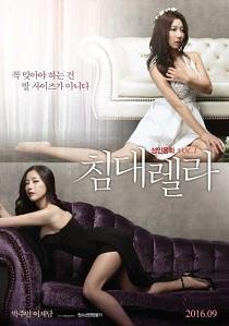 Bed-rella (2016)