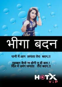 Bheega Badan (2021) Hindi Short Film