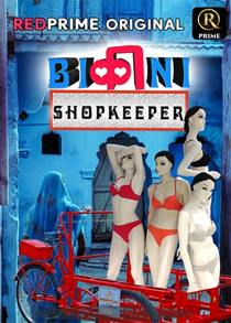 Bikini Shopkeeper (2021) Hindi Short Film