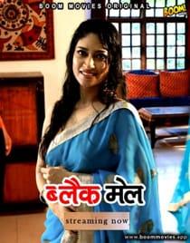 Blackmail (2021) BoomMovies Originals Hindi Short Film