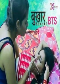 Bukhar BTS (2021) Hindi Short Film