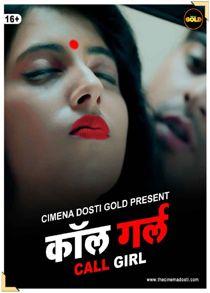 Call Girl (2021) Hindi Short Film