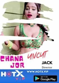 Chana Jor Uncut (2021) Hindi Short Film