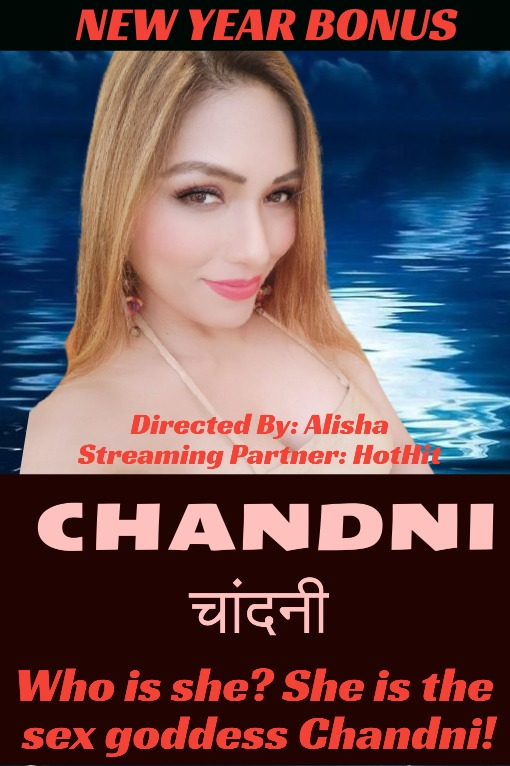 Chandni Uncut (2021) HotHit Hindi Short Film