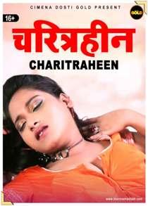 Charitraheen (2021) CinemaDosti Originals Hindi Short Film