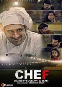 Chef (2021) Hindi Short Film