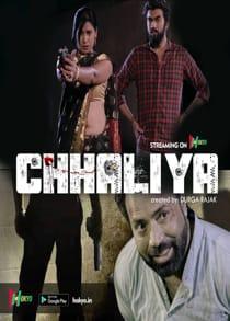 Chhaliya (2021) Hindi Short Film