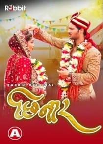 Chhinar (2021) Hindi Web Series