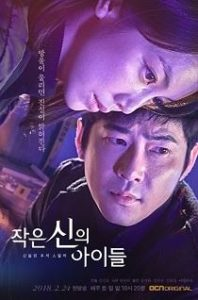 Children of A Lesser God EngSub