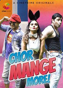 Chor Mange More (2021) Hindi Short Film