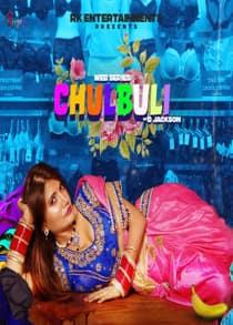 Chulbuli (2021) Hindi Web Series