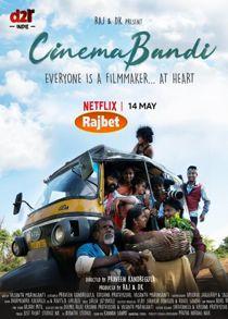 Cinemabandi (2021) Full South Movie