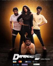 Defenders (2020) Hindi Web Series