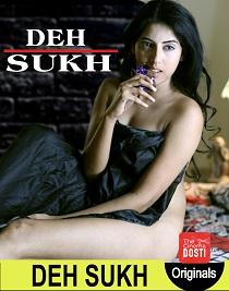Deh Sukh (2020) CinemaDosti Originals Short Film