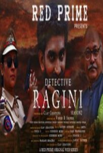 Detective Ragini (2021) RedPrime Hindi Web Series