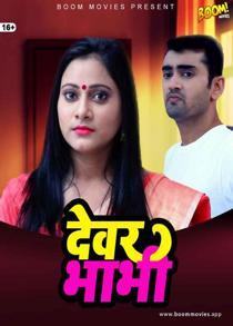 Devar Bhabhi (2021) Hindi Short Film