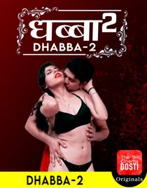Dhabba 2 (2020) CinemaDosti Originals Short Film