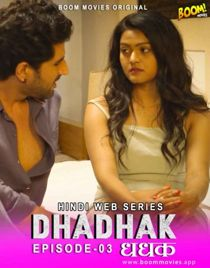 Dhadhak (2021) BoomMovies Hindi Web Series