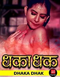 Dhaka Dhak (2019) CinemaDosti Originals Short Film