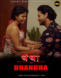 Dhandha (2021) CinemaDosti Originals Hindi Short Film