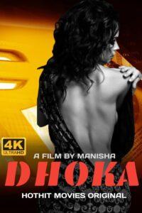 Dhoka (2021) Hindi Short Film