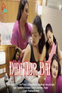 Didi Aur Bai (2021) LoveMovies Hindi Short Film