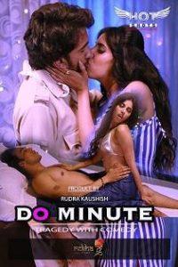 Do Minute (2020) Hotshots Originals