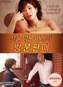 Door To Door Sales Of The Wife Who Crossed The Line (2020)