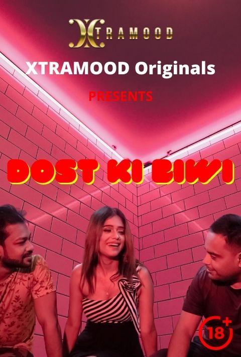 Dost Ki Biwi (2021) Hindi Short Film