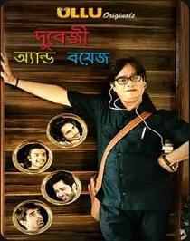 Dubeyji And The Boys (2019) Ullu Originals Hindi Web Series