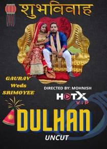 Dulhan (2021) Hindi Short Film