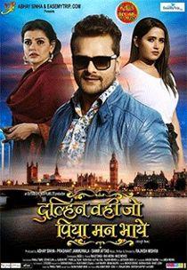 Dulhan Wahi Jo Piya Man Bhaye (2021) Full Bhojpuri Movie