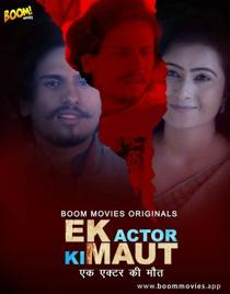 Ek Actor Ki Maut (2021) BoomMovies Originals Hindi Short Film