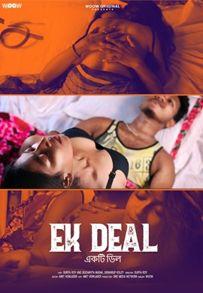 Ek Deal (2021) Bengali Short Film